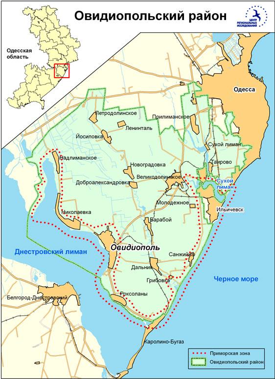 ovidiopol map